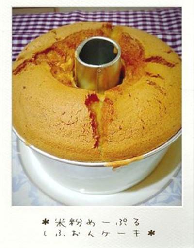 『米粉メープルシフォンケーキ♡』