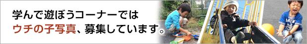 bnr_photo4