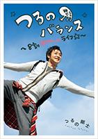 tsuruno_book02